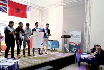 British Council Maroc soutient l'employabilité des jeunes dans le secteur automobile