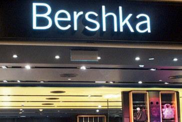 C'est son 4ème store au Maroc Bershka ouvre au Arribat Center dès ce vendredi