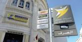 Poste Maroc se renforce dans  le e-commerce