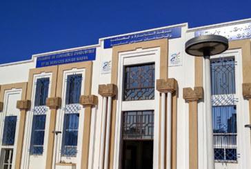 Fonds spécial Covid-19 : La CCIS de Souss-Massa fait don de cinq millions de DH