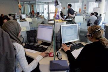 Marché du travail : Les centres d'appels, premier pourvoyeur d'emplois en 2019