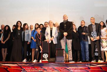 FNFT : «L'automne des pommiers» de Mohamed Mouftakir remporte le Grand prix