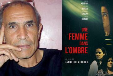 «Une femme dans l'ombre» de Jamal Belmajdoub projeté au FNFT