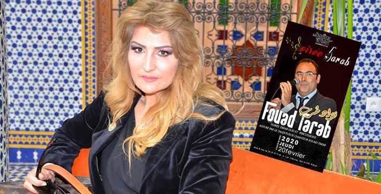 Oeuvre d'une poétesse marocaine  : Fouad Tarab interprète le poème «Limada»  de Samira Farji