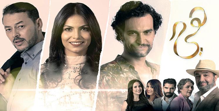 «Hiya» cartonne sur MBC5 : La production marocaine réunit de grands acteurs connus et reconnus