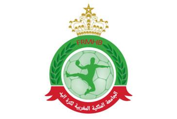 La Fédération royale marocaine de handball donne 200.000 DH