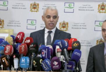 Premier cas de coronavirus au Maroc : Les éclaircissements du ministère de la santé