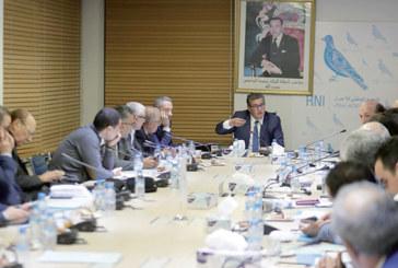 Le RNI se félicite  du lancement de  «Al Jayl Al Akhdar»