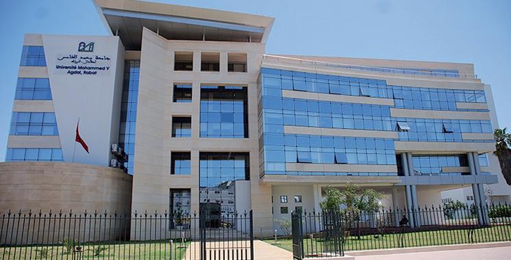 Enseignement à distance : L'Université Mohammed V a pris les dispositions nécessaires