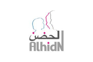 Covid-19 : La philanthropie et mobilisation de l'association Al Hidn