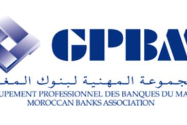 Différend entre la CGEM et le GPBM