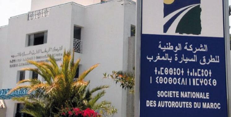 Autoroute Tanger-Rabat : L'échangeur et la pénétrante de Lixus inaugurés