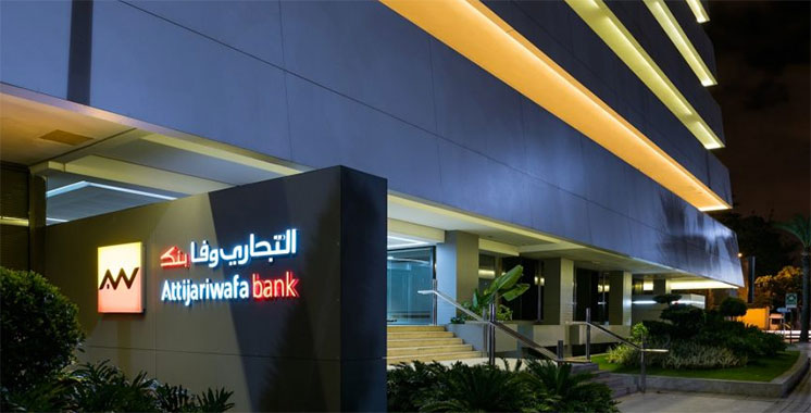 Attijariwafa Bank : Plus de 40 MMDH de crédits additionnels distribués en 2020