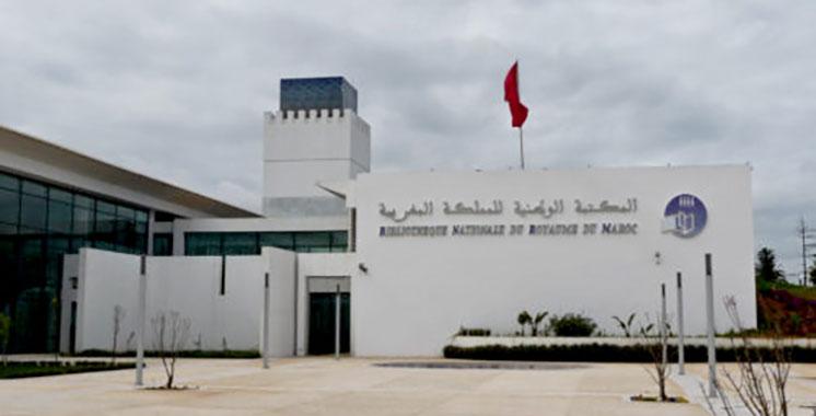La Bibliothèque nationale ouvre son service d'inscription