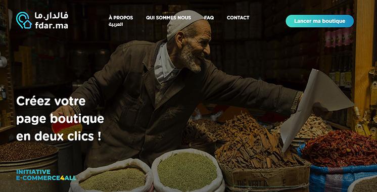 """""""Fdar.ma"""", une plateforme e-commerce solidaire voit le jour"""