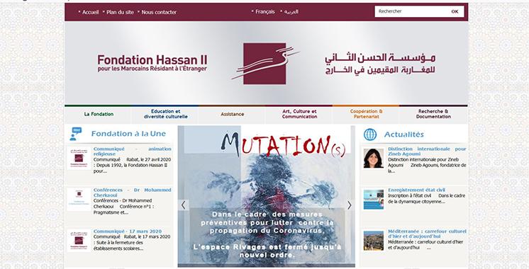 Ramadan : La Fondation Hassan II met en place un  programme d'animation à distance pour les MRE