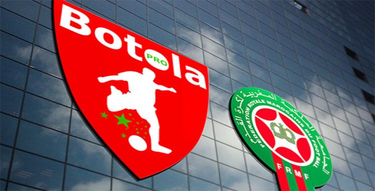 Botola Pro D1: Report de trois matches de la 22è journée