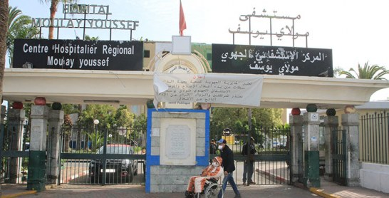 Covid-19 : Casablanca se prépare à plus d'hospitalisations