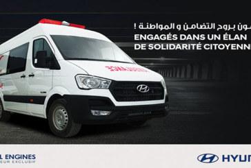 Hyundai : Global Engines fait don de 25 ambulances