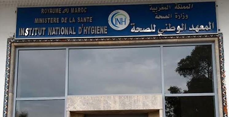 Des équipements de protection US pour l'Institut national d'hygiène de Rabat
