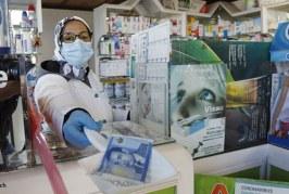 Les pharmaciens de Casablanca appellent les autorités à les doter des moyens préventifs