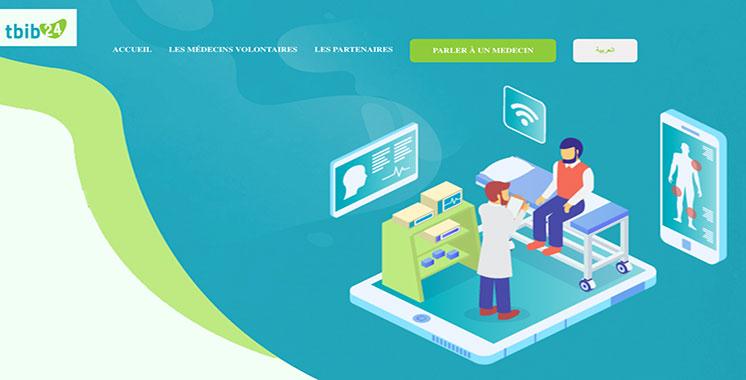 Tbib24.com : Le ministère de la santé lance une plate-forme de conseil médical gratuit
