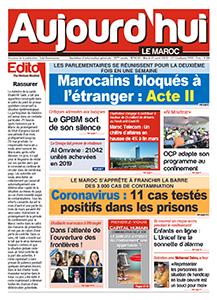 Journal Électronique du Mardi 21 avril 2020