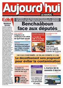 Journal Électronique du Mercredi 22 avril 2020