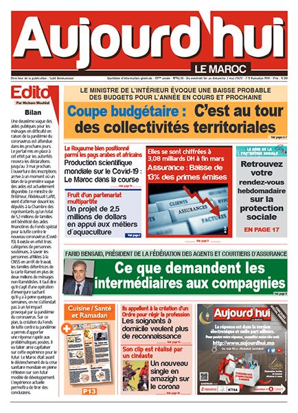 Journal Électronique du Vendredi 1 Mai 2020
