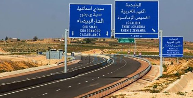 Travaux sur l'autoroute Casablanca-El Jadida le 17 avril : Les explications d'ADM