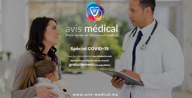Avis Médical : Une plateforme d'orientation de soutien et d'information médicale