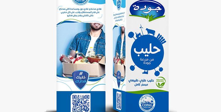 Copag-Jaouda imprime des messages de sensibilisation sur plus de 100 millions de ses emballages