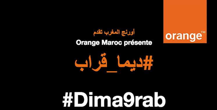 Avec #dima9rab : Orange au plus près des besoins des Marocains