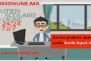 Plate-forme scolaire : dorossonline.ma, disponible  gratuitement en ligne