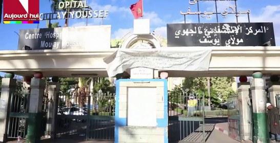 Le calme autour du centre hospitalier Moulay Youssef