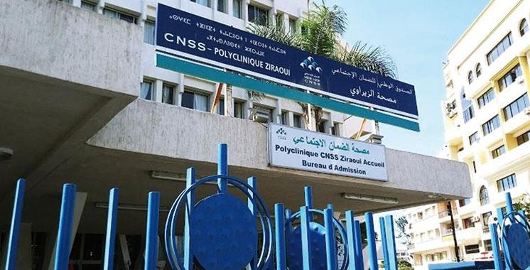 Casablanca : Une polyclinique CNSS mise à la disposition des autorités publiques
