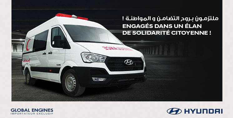 Hyundai : Global Engines fait don de 25 ambulances
