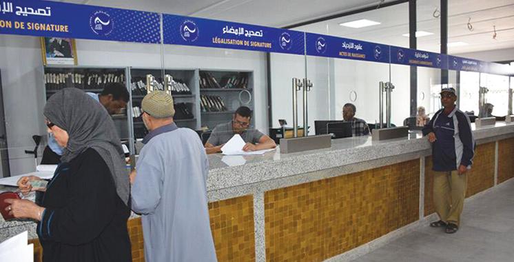Ramadan: Adoption de l'horaire continu (09h-15h) par les administrations
