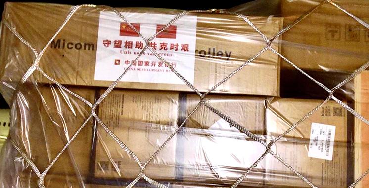 CHINA DEVELOPMENT BANK fait un don au Maroc de matériel médical