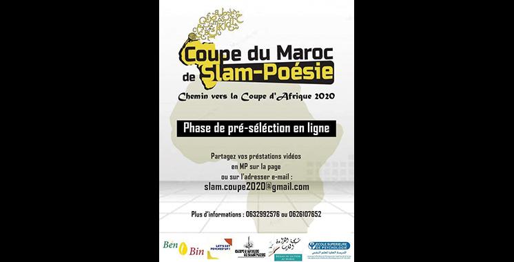 Une 2ème Coupe marocaine de Slam pour préparer celle africaine : Les présélections en ligne jusqu'au 30 mai à 22h