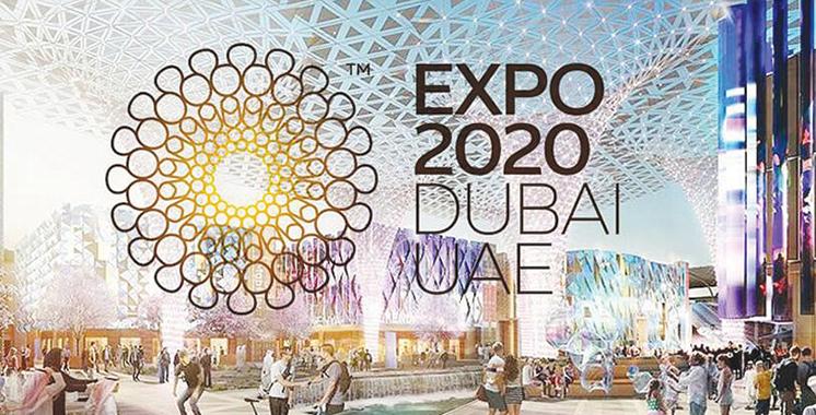 L'Exposition universelle 2020 à Dubaï reportée à 2021