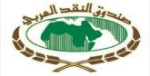 Fonds Monétaire Arabe : Un prêt de 211 millions de dollars pour la réforme des finances publiques