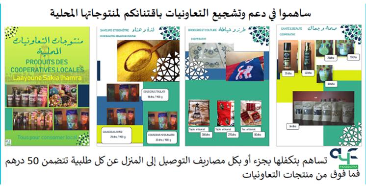 Laâyoune : Phosboucraa accompagne les coopératives  dans le marketing en ligne