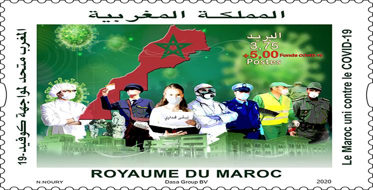 Intitulé «Le Maroc uni contre le Covid-19» : Barid Al-Maghrib émet un nouveau timbre-poste commémoratif