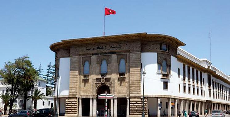 Bank Al-Maghrib: La session du conseil reportée