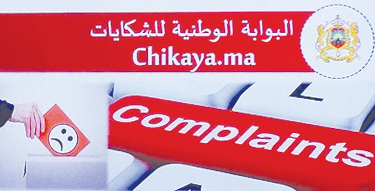 Chikaya.ma : Les réclamations explosent !