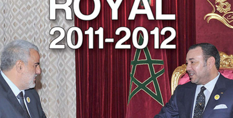 AL Manach 2012
