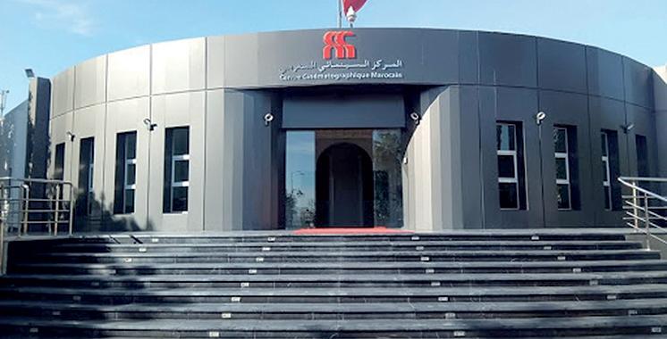 Fonds d'aide cinématographique : 21,58 millions de dirhams alloués aux nouveaux projets