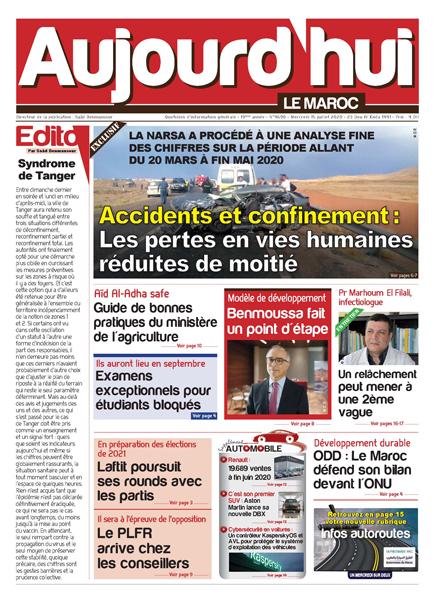 Journal Électronique du Mercredi 15 Juillet 2020