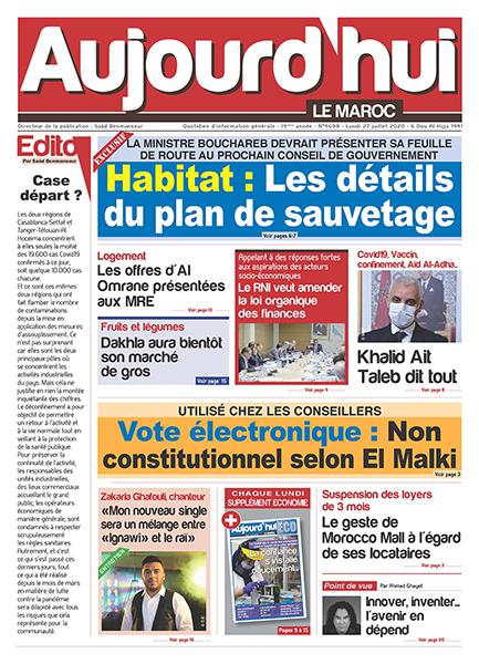 Journal Électronique du Lundi 27 Juillet 2020